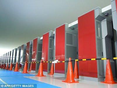 Earth Simulator คอมที่แพงที่สุดในโลก